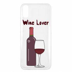Чехол для Xiaomi Redmi 9a Wine lover
