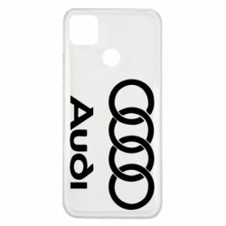 Чехол для Xiaomi Redmi 9c Audi