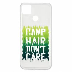 Чехол для Xiaomi Redmi 9c Camp hair don't care