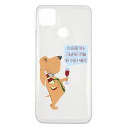 Чехол для Xiaomi Redmi 9c Dog with wine