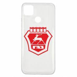 Чехол для Xiaomi Redmi 9c ГАЗ
