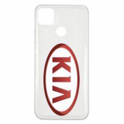 Чохол для Xiaomi Redmi 9c KIA 3D Logo