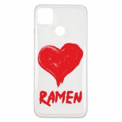 Чехол для Xiaomi Redmi 9c Love ramen