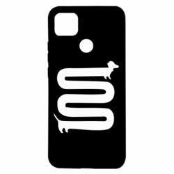Чехол для Xiaomi Redmi 9c оооочень длинная такса