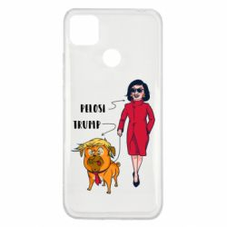 Чехол для Xiaomi Redmi 9c Pelosi and Trump