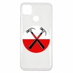 Чохол для Xiaomi Redmi 9c Pink Floyd Main Logo