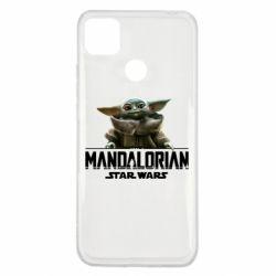 Чехол для Xiaomi Redmi 9c Star Wars Yoda beby