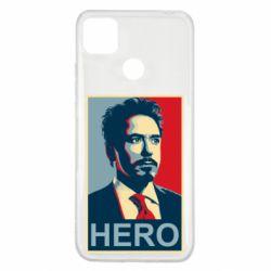 Чохол для Xiaomi Redmi 9c Stark Hero