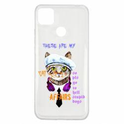 Чехол для Xiaomi Redmi 9c These are my cat affairs