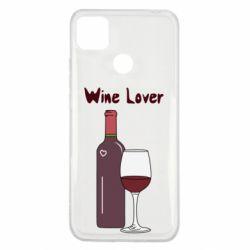 Чехол для Xiaomi Redmi 9c Wine lover
