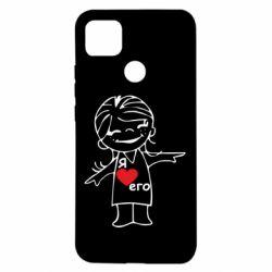 Чехол для Xiaomi Redmi 9c Я люблю его