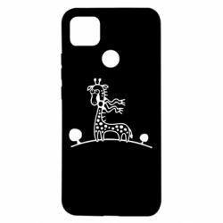 Чехол для Xiaomi Redmi 9c жираф