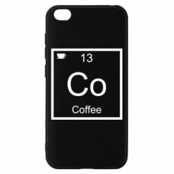 Чохол для Xiaomi Redmi Go Co coffee