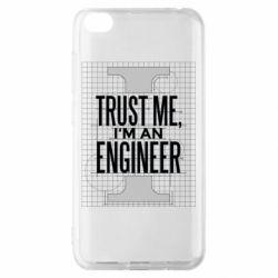 Чохол для Xiaomi Redmi Go Довірся мені я інженер
