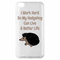 Чехол для Xiaomi Redmi Go Hedgehog with text