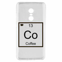 Чохол для Xiaomi Redmi Note 4 Co coffee