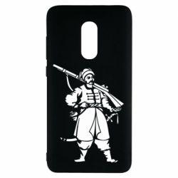 Чехол для Xiaomi Redmi Note 4 Cossack with a gun