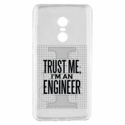 Чохол для Xiaomi Redmi Note 4 Довірся мені я інженер
