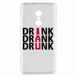 Чехол для Xiaomi Redmi Note 4 Drink Drank Drunk