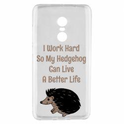 Чехол для Xiaomi Redmi Note 4 Hedgehog with text