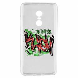 Чехол для Xiaomi Redmi Note 4 Kiev graffiti