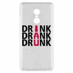 Чехол для Xiaomi Redmi Note 4x Drink Drank Drunk