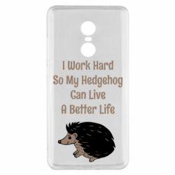 Чехол для Xiaomi Redmi Note 4x Hedgehog with text