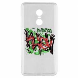 Чехол для Xiaomi Redmi Note 4x Kiev graffiti