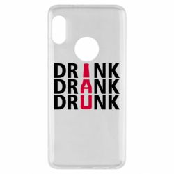Чехол для Xiaomi Redmi Note 5 Drink Drank Drunk
