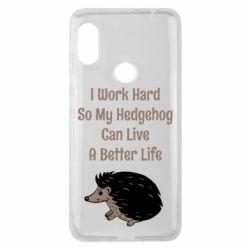 Чехол для Xiaomi Redmi Note 6 Pro Hedgehog with text