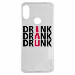 Чехол для Xiaomi Redmi Note 7 Drink Drank Drunk
