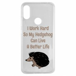 Чехол для Xiaomi Redmi Note 7 Hedgehog with text