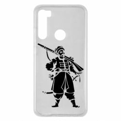 Чехол для Xiaomi Redmi Note 8 Cossack with a gun