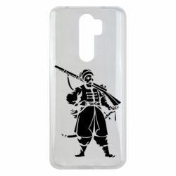 Чехол для Xiaomi Redmi Note 8 Pro Cossack with a gun