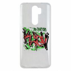 Чехол для Xiaomi Redmi Note 8 Pro Kiev graffiti