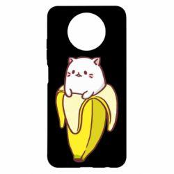 Чехол для Xiaomi Redmi Note 9 5G/Redmi Note 9T Cat and Banana
