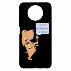 Чехол для Xiaomi Redmi Note 9 5G/Redmi Note 9T Dog with wine