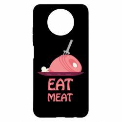 Чехол для Xiaomi Redmi Note 9 5G/Redmi Note 9T Eat meat