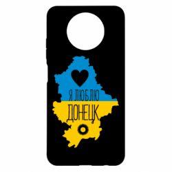 Чехол для Xiaomi Redmi Note 9 5G/Redmi Note 9T I love Donetsk, Ukraine