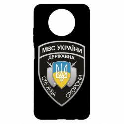 Чохол для Xiaomi Redmi Note 9 5G/Redmi Note 9T МВС України