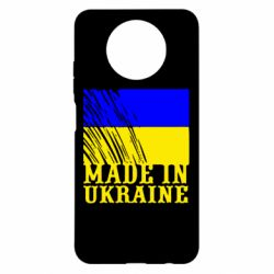 Чохол для Xiaomi Redmi Note 9 5G/Redmi Note 9T Виготовлено в Україні