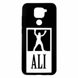 Чохол для Xiaomi Redmi Note 9/Redmi 10X Ali