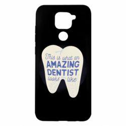 Чохол для Xiaomi Redmi Note 9/Redmi 10X Amazing Dentist