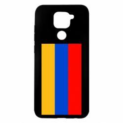 Чохол для Xiaomi Redmi Note 9/Redmi 10X Вірменія