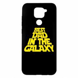 Чехол для Xiaomi Redmi Note 9/Redmi 10X Best dad in the galaxy