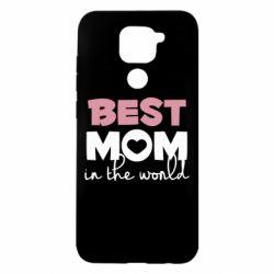 Чехол для Xiaomi Redmi Note 9/Redmi 10X Best mom