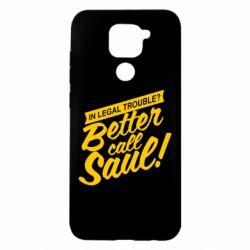 Чохол для Xiaomi Redmi Note 9/Redmi 10X Better call Saul!