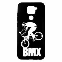 Чохол для Xiaomi Redmi Note 9/Redmi 10X Bmx Boy