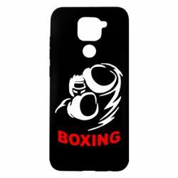 Чохол для Xiaomi Redmi Note 9/Redmi 10X Boxing