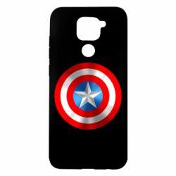 Чехол для Xiaomi Redmi Note 9/Redmi 10X Captain America 3D Shield